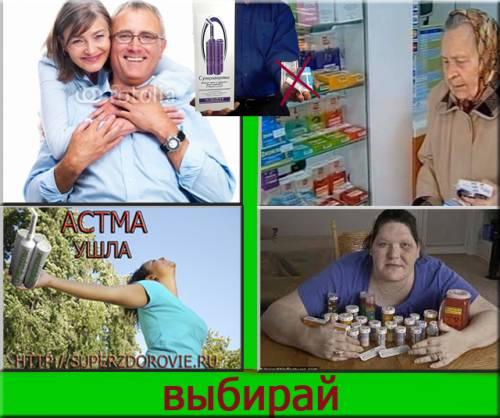 Таблетки или ЗОЖ с дыхательным тренажёром ТУИ